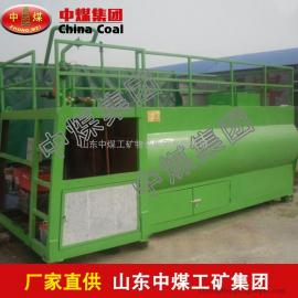 ZYP-2型液压喷播机,ZYP-2型液压喷播机生产厂家