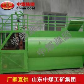 ZYP-4型液压喷播机,ZYP-4型液压喷播机产品参数
