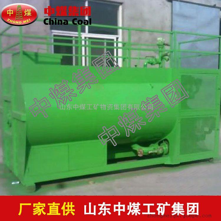 ZYP-6型液压喷播机,ZYP-6型液压喷播机火爆上市