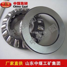 推力圆锥滚子轴承,推力圆锥滚子轴承产品价格