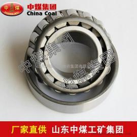 圆锥滚子轴承,优质圆锥滚子轴承,圆锥滚子轴承生产商