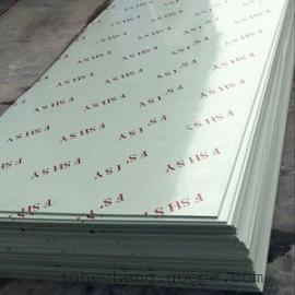 河北 凤山塑料板 ppr板 灰色/浅绿色板 型号齐全