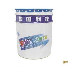 汕头俊国机电科技钢板标识专用漆专用清洗剂