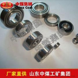 不锈钢轴承,不锈钢轴承产品特点,不锈钢轴承产品分类