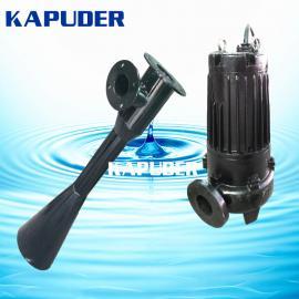 7.5千瓦射流曝气机 QSB7.5潜水射流曝气机 凯普德