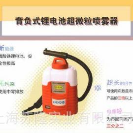 哈逊ULV4.5锂电池超低容量喷雾器、背负式电动消毒喷雾器