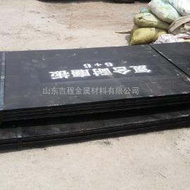 双金属堆焊耐磨板