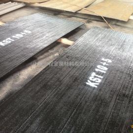 双金属堆焊复合耐磨板