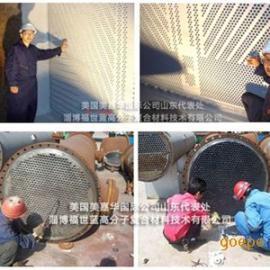 管板防腐保护修复技术