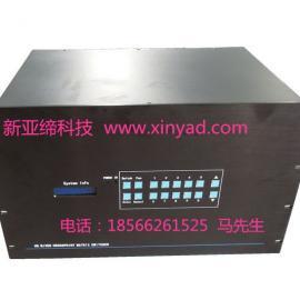 SDI/HDMI/DVI/YPBPR/VGA/AV/FIVER混合矩阵32X32