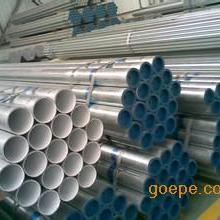 衬塑复合钢管 镀锌管内衬塑复合钢管