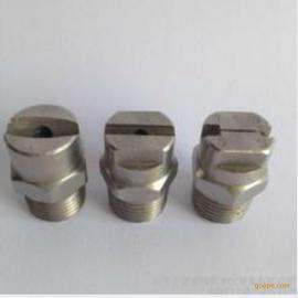 不锈钢喷嘴大量批发|材质不掺假 工艺不偷懒|扇形喷嘴有优惠