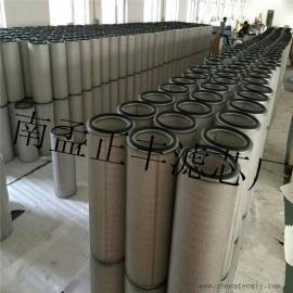 粉末回收粉尘除尘滤芯 滤筒3260 3566