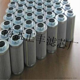 风电液压滤芯LH1300R1BN/HC黎明滤芯