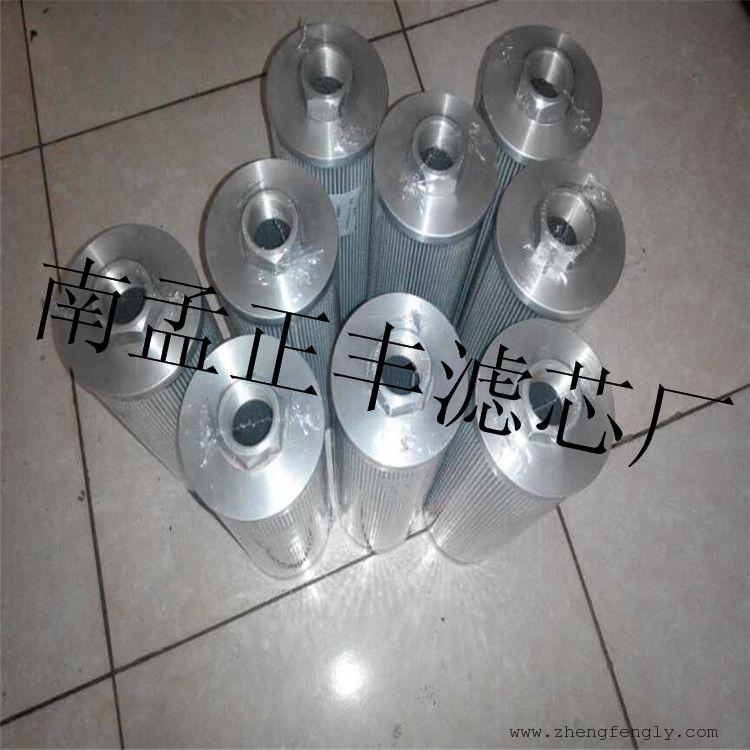 HDX-400×30黎明滤芯