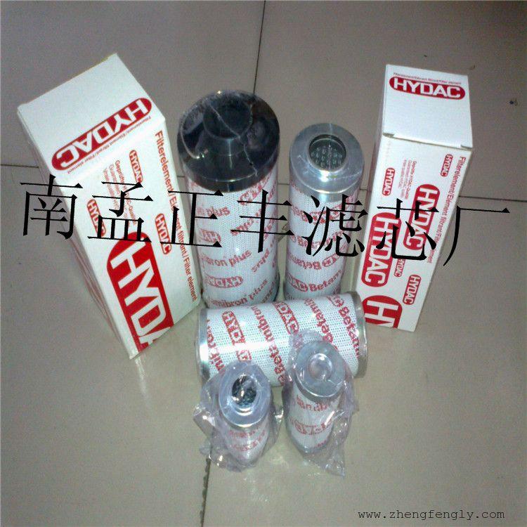 厂家定做0160D003BN3HC贺德克液压滤芯