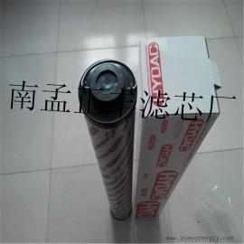 黎明滤油机液压滤芯LH0850R10BN/HC滤芯