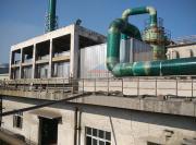 废臭气收集与净化,污水处理,废气处理,收集净化厂家