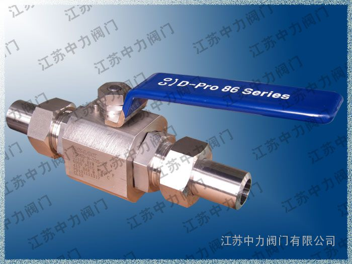 焊接式进口高温高压球阀