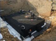 上海专业PP雨水塑料模块生产厂家 雨水蓄水池
