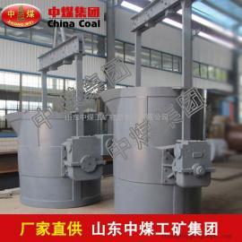 底注式铁水包,底注式铁水包技术参数,底注式铁水包畅销