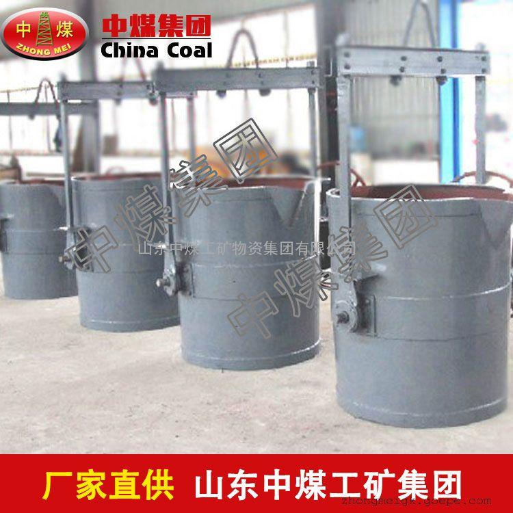 底注式钢水包,供应底注式钢水包,底注式钢水包促销中