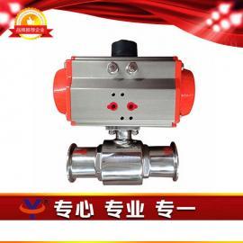 气动卫生级球阀 卫生级卡箍球阀 快装式气动球阀