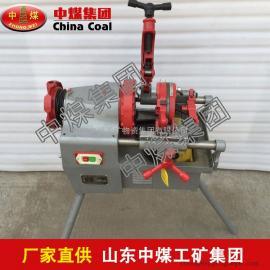 Z1T-R2电动套丝机,Z1T-R2电动套丝机畅销