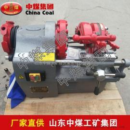Z3T-R4电动套丝机,Z3T-R4电动套丝机技术参数