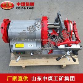 Z3T-R6电动套丝机,Z3T-R6电动套丝机供应厂家