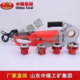 SQ-1手持式电动套丝机,SQ-1手持式电动套丝机适用范围