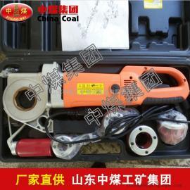 SQ-2手持式电动套丝机,SQ-2手持式电动套丝机价格低