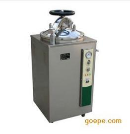 高压蒸汽灭菌锅