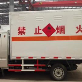 福田驳菱小型煤气罐运输车,拉30个液化气瓶的二类危险品运输车