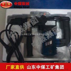 127V矿用电锤,优质127V矿用电锤,矿用电锤畅销