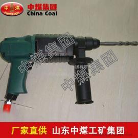 YY-20SE气动电锤,YY-20SE气动电锤产品优点