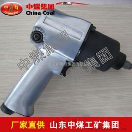 气扳机,气扳机价格低廉,气扳机火爆上市,供应气扳机