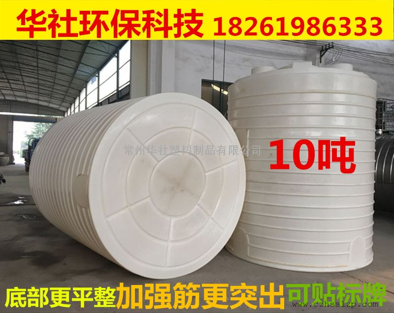 华社10吨塑料水箱厂家