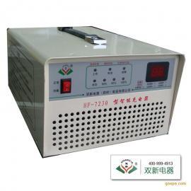 HF-7230 智能充电器 电动汽车充电器 观光车充电器