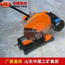 砂轮切割机,供应砂轮切割机,砂轮切割机质优价廉