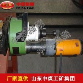 ISY电动坡口机,ISY电动坡口机工作原理,电动坡口机