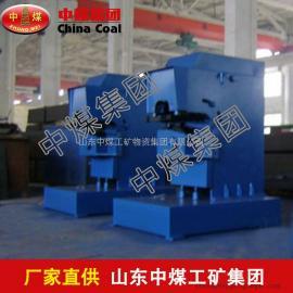 坡口机,坡口机技术参数,坡口机产品特点,供应坡口机