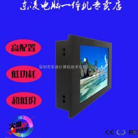 8寸宽温工业平板电脑/8寸宽压工业一体机