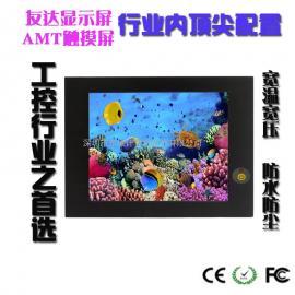 8寸IP65工业平板电脑/8寸防水防尘工业一体机