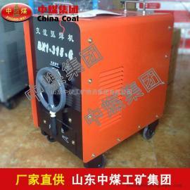 交流电焊机,交流电焊机供应商,交流电焊机厂家