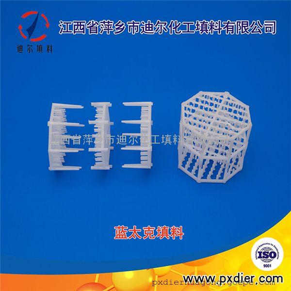 湿法洗涤塔填料蓝PAC塑料聚丙烯QPAC填料玻纤聚丙烯RPP蓝PAC