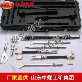 手动破拆工具组,手动破拆工具组分类,供应手动破拆工具组
