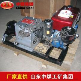 电缆绞磨机,电缆绞磨机应用范围,电缆绞磨机技术参数