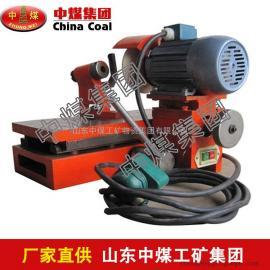 空心钻头刃磨机,空心钻头刃磨机技术性能,优质空心钻头刃磨机