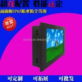 8寸嵌入式工业电脑/8寸无风扇防尘工控一体机